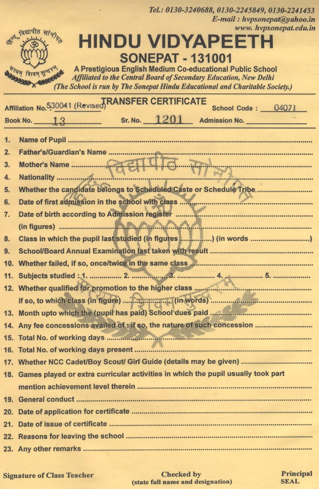 School Leaving Certificate Hindu Vidyapeeth Sonepat